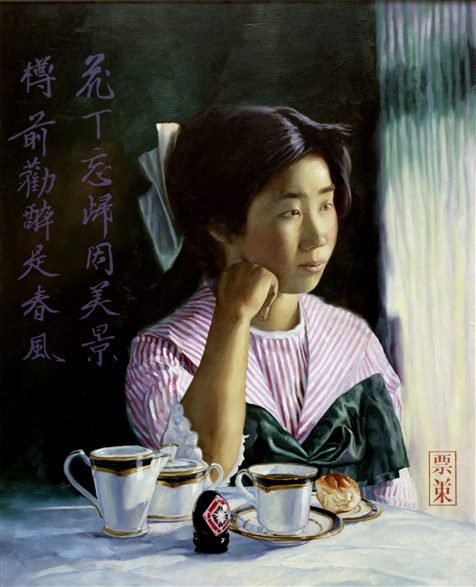 Chris Hopkins - Oil Painter - Internment - Sue Kikoshima as a young girl
